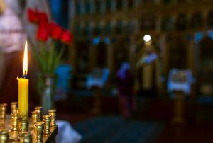 Εκκλησία Κερί