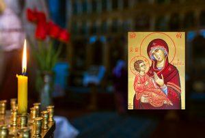 Εκκλησία - Παναγία η Οδηγήτρια